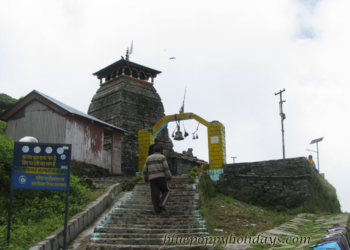 Tungnath Temple Side View