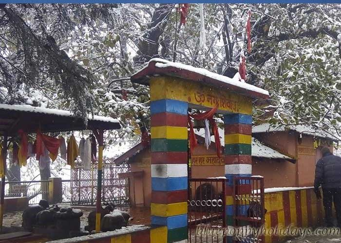 Shankaracharya Temple in Joshimath